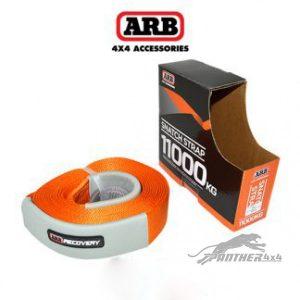 CÁP MỀM CỨU HỘ ARB -ARB RECOVERY STRAP 11000KG [ARB710]