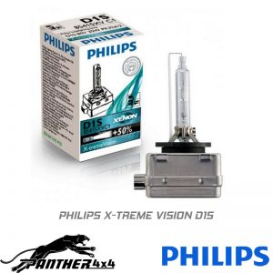 xenon-philips-x-treme-vision-d1s