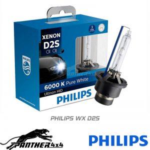 bong-xeon-philips-wx-d2s