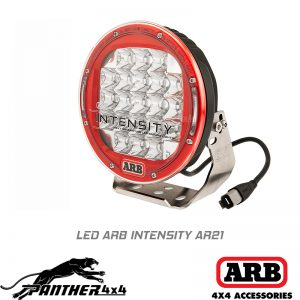 den-led-arb-intensity-ar21